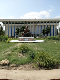 Central Library hyderabad Jamshoro