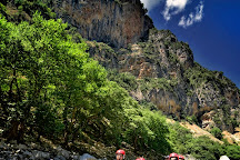 Alpine Zone, Ioannina, Greece