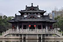 Huzhou Feiying Park, Huzhou, China