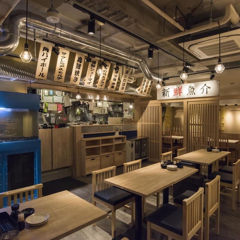 飯田橋 居酒屋『魚盛 飯田橋店』|居酒屋 飲み放題 海鮮 刺身 貸切 宴会