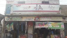 Abdul Rasheed Shaikh Supar Store larkana
