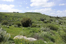 Bet Guvrin-Maresha National Park, Kiryat Gat, Israel
