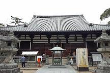 Kokubunji Temple, Takamatsu, Japan