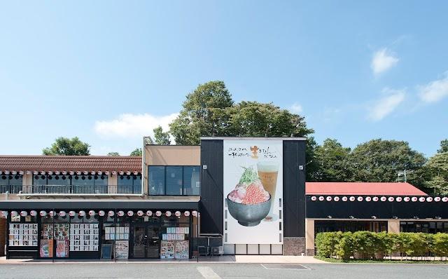 Izu Kogen Beer Main Branch