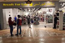 Al Ghazal Mall, Dubai, United Arab Emirates