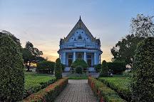 Phutthamonthon, Phutthamonthon, Thailand