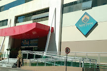 Aguas Claras Shopping, Brasilia, Brazil