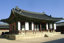 National Museum of Korea, Seoul, South Korea
