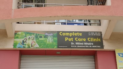 Complete Pet Care Clinic