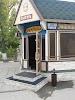 Толстяк, улица Хользунова, дом 52 на фото Саратова