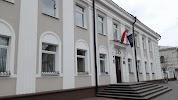 ГУ Главное управление по обслуживанию дипломатического корпуса и официальных делегаций Дипсервис, улица Куйбышева, дом 18 на фото Минска