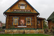 Mishkin Dom Museum, Kazan, Russia