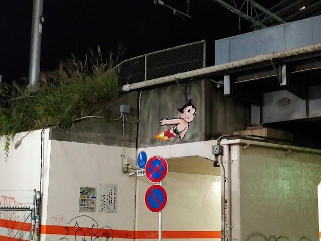 Astro Boy Mosaic