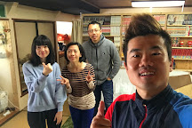 House of Morioka Town, Morioka, Japan