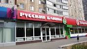 Русские блины, улица Чкалова на фото Оренбурга