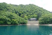 Lake Chuzenji, Nikko, Japan
