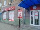 Бристоль, улица Мещерякова на фото Волгограда