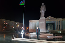 Heydar Aliyev Museum, Nakhchivan, Azerbaijan