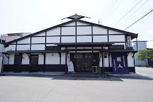 Reijin Brewery, Suwa, Japan