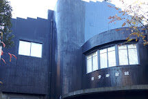 Asakura Museum of Sculpture, Taito, Japan
