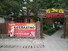 """Караоке бар """"То Да Сё"""", 4-й микрорайон, дом 23 на фото Бишкека"""