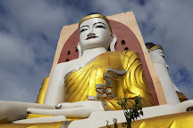 Kyaik Pun Pagoda, Bago, Myanmar