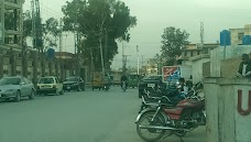 Police Station Sadiqabad