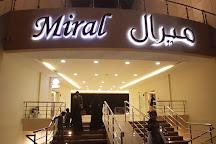 Miral Mall Complex, Fahaheel, Kuwait