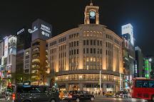 Ginza, Chuo, Japan