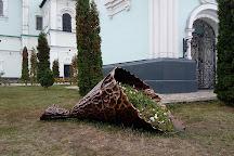 Holy Resurrection Cathedral, Sumy, Ukraine