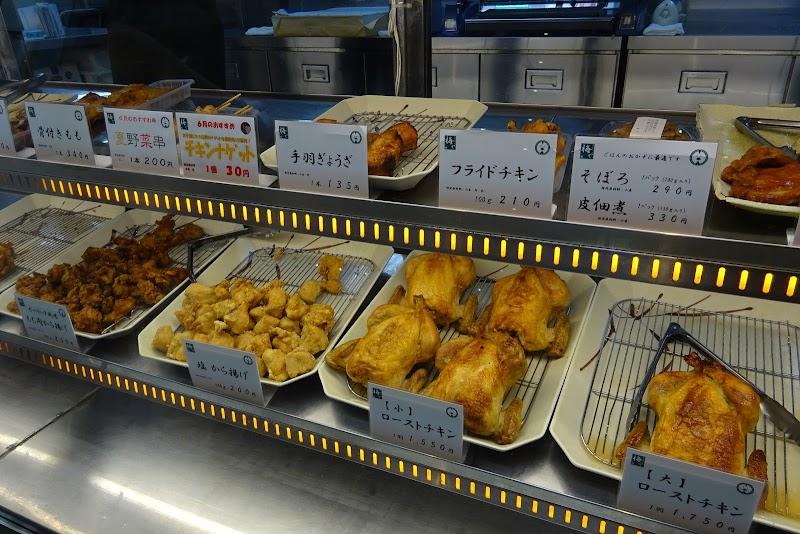 鶏肉専門店 梅や