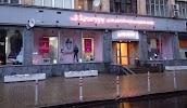 Кенгуру, Весковский тупик, дом 7, строение 1 на фото Москвы