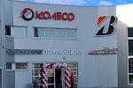 Колесо, Шинный Центр, Московский проспект на фото Калининграда