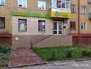 """Мир Недвижимости """"мой Домик"""" (Агентство Недвижимости) на фото Чернигова"""