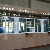 Станция   Kazan' Stolychny Bus