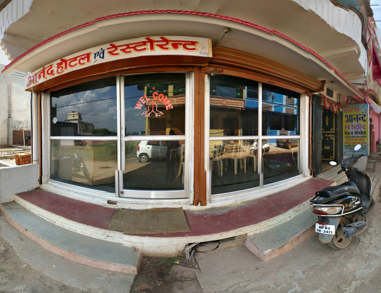 Aanand Hotel Anand Hotel And Restaurant Around Guides