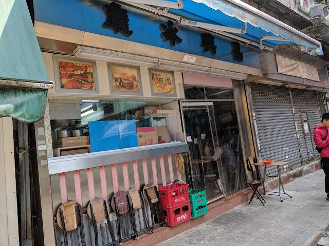 Cheong Hing Cafe