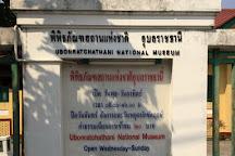 Ubonratchathani National Museum, Ubon Ratchathani, Thailand