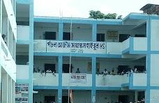 Panchla A.M. High School (Vocational Education & Training) maheshtala