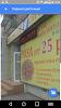 Первый Цветочный, улица Героев Сибиряков, дом 63 на фото Воронежа