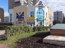 Здоровый век, 9-й проспект Пятилетки на фото Чебоксар