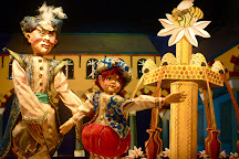 Amsterdam Marionette Theater, Amsterdam, The Netherlands