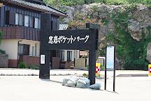 Madoiwa Pocket Park, Wajima, Japan