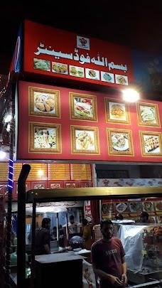 Bismillah Food Centre karachi