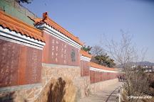 Qingdao Luxun Park, Qingdao, China