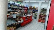 Продукты 24, улица Илишкина, дом 8 на фото Элисты
