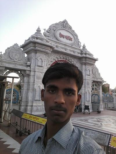 Vishnu Vimal Publication Vrindavan