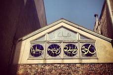 Dergah al-Farah new-york-city USA