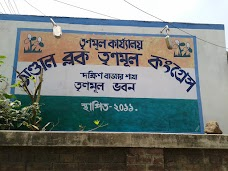 South Bazar Andal T.M.C Office