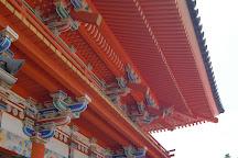 Kishu Toshogu Shrine, Wakayama, Japan